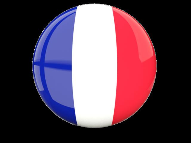 Sass focus_keyword} - France - Contactez-nous